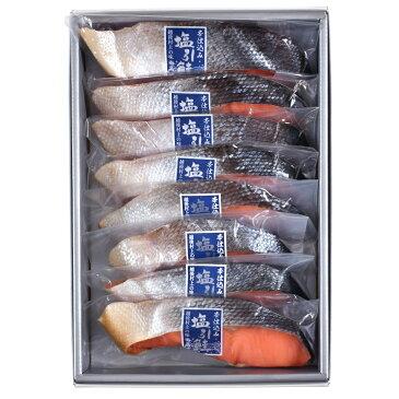 新潟 村上 名産 塩引鮭(塩引き鮭)切身8切 ギフト