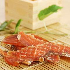 柔らかくて食べやすい鮭とばスライス!一度食べたらきっとクセになるおいしさ!【酒の肴】【鮭...