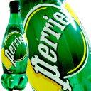 ペリエ(Perrier)/水・ミネラルウォーター/2ケース購入で送料無料/炭酸水/スパークリング/ナチュ...