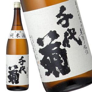 千代菊 純米酒1.8L