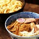 【11月26日出荷開始】六厘舎TOKYOのつけめん3食入り3セット[9食]まで1配送でお届けします佐川...