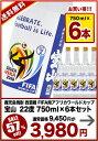 鹿児島芋焼酎 西酒蔵 FIFA南アフリカワールドカップ 宝山 22度 750ml×6本セット2セット ...