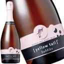 イエローテイル/オーストラリア/ワイン/カセラ・ワインズ/ロゼ/泡/スパークリングワイン/やや辛...