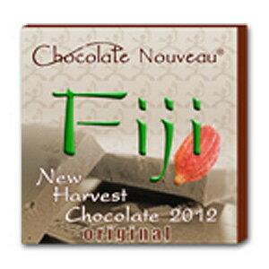 [予約販売]チョコレートヌーボー フィジーアミアミザオリジナル 16g30個まで1配送でお届け【3月1日出荷開始】