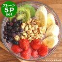 冷凍フルーツ/アサイー/希少糖/ヨナナス/ヨナナスメーカーアサイーボウルの素 希少糖シロップ...