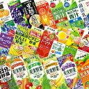 【3〜4営業日以内に出荷】伊藤園 野菜ジュース 【 一日分の...
