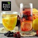 冷凍フルーツ/デトックス/でとっくす全5種類のレシピから選べるデトックスウォーターの素×約10...