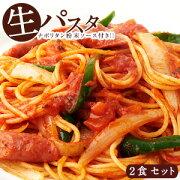 スパゲティー
