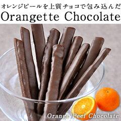 フランス産クーベルチュール使用オレンジピールチョコ×100g北海道・沖縄・離島は送料無料の対象…