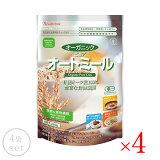 日食 日本食品製造 オーガニックピュアオートミール260g×4袋[常温/全温度帯可]【2〜3営業日以内の出荷】
