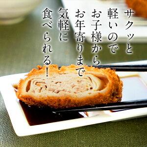 キムカツ三元豚ミルフィーユカツ5枚セット(150g×5枚)[冷凍]