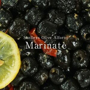 [OUTLET]アルフォルノオリーブのマリネ(種抜き)500g[賞味期限:2021年10月8日][冷蔵]【1〜2営業日以内に出荷】