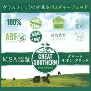 [OUTLET]MSAグレードオーストラリア産サーロインサイコロステーキ500g[賞味期限:2021年6月9日][冷凍]【2〜3営業日以内に出荷】