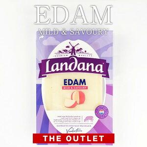 [Outlet]ランダナエダムスライス(25g×6枚入り)[賞味期限:2021年2月22日][冷蔵]【3〜4営業日以内に出荷】