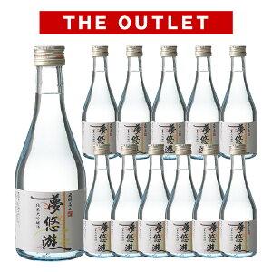[OUTLET]スカーリアさんのアンチョビフィレ550g(瓶)[常温]【1〜2営業日以内に出荷出荷】