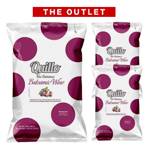 [OUTLET]Quillo-キジョー-バルサミコワイン130g×3袋[常温/全温度帯可]【1〜2営業日以内に出荷出荷】