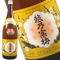 越乃寒梅 別撰 特別本醸造 1800ml【12月7日出荷開始】【b_2sp1202】