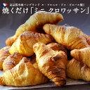 フランス産高品質ぱん!!ル・フルニル・ドゥ・ピエール冷凍パン...