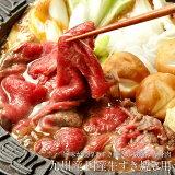 九州産 国産 牛肉スライス すき焼き用1kg[500g×2P]10個まで1配送でお届けクール[冷凍]便でお届け【送料無料】