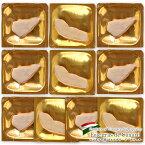 ハンガリー産 フォアグラ ド カナール約25g×10Pセット[冷凍][賞味期限:お届け後60日以上]【1〜2営業日以内に出荷】【送料無料】