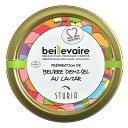フランス産 発酵バター ベイユヴェール[Beillevaire]キャビア入りバター