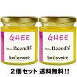 ベイユヴェール[Beillevaire] フランス産 ギー(GHEE)145g×2個[常温/全温度帯可]【1〜2営業日以内に出荷】【送料無料】