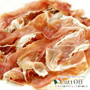 イタリア産 プロシュート 切り落とし1kg[賞味期限:お届けから3ヶ月...