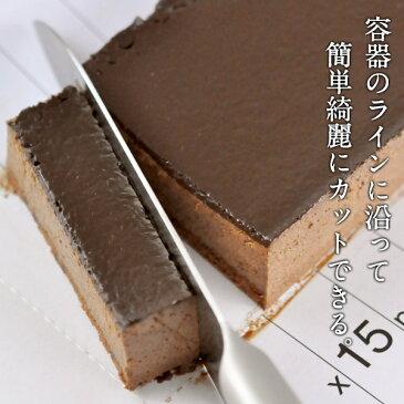 BONCOLAC フランス産 フォンダン ショコラ800g(長さ約36cm)[賞味期限:お届け後21日以上][冷凍]【2〜3営業日以内に出荷】