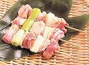 モモネギ串 40g×20本クール[冷凍]便にてお届け【業務用食品館】【...