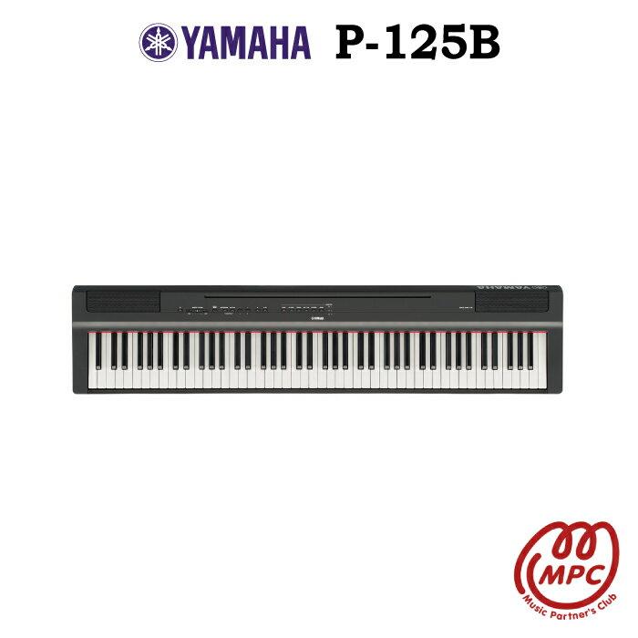 ピアノ・キーボード, 電子ピアノ 5 YAMAHA P-125B