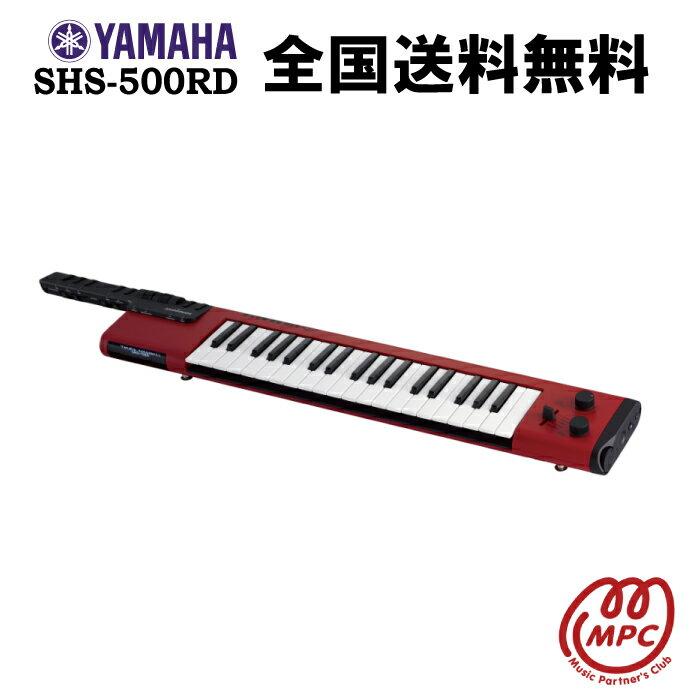 ピアノ・キーボード, キーボード・シンセサイザー YAMAHA SHS-500RD sonogenic