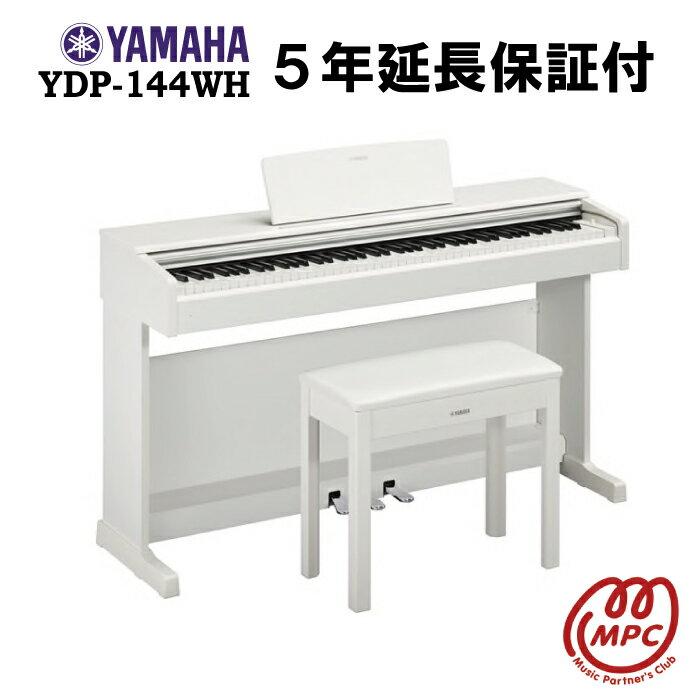 ピアノ・キーボード, 電子ピアノ 55 YAMAHA ARIUS YDP-144WH