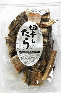 北海道名産「棒たら」極タラ煮物鱈切りタラ北海道