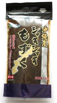 沖縄産シャキシャキもずくもずく沖縄もずく沖縄無添加食品ダイエット低カロリー自然食品ミネラル海藻サラダ海藻
