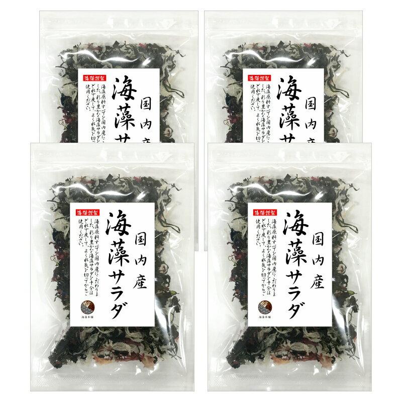 海藻サラダ 50g×4袋(200g) 〜原料すべ...の商品画像