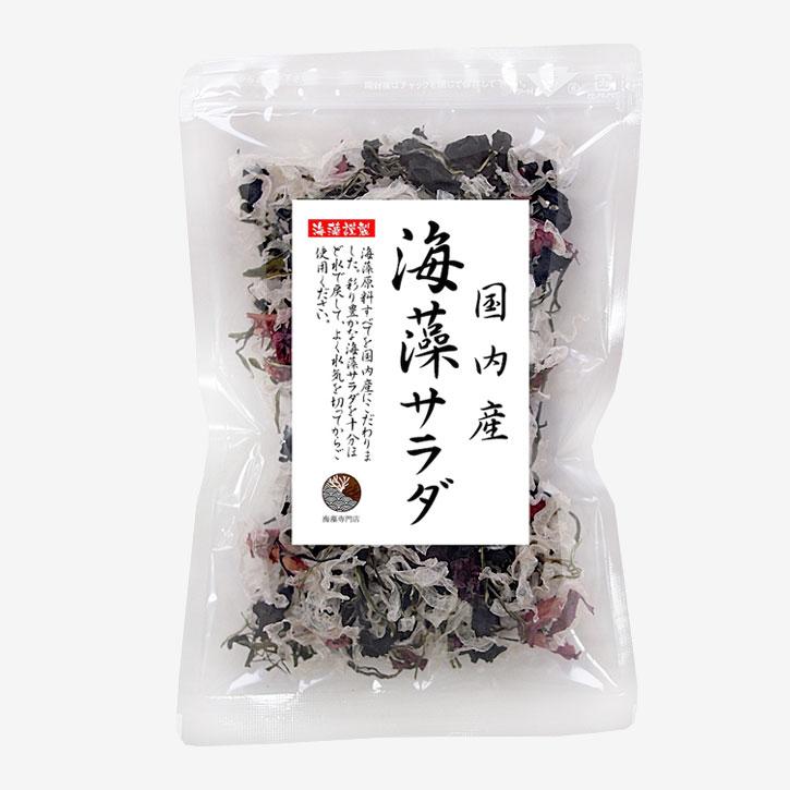 海藻サラダ 50g×4袋(200g) 〜原料す...の紹介画像2