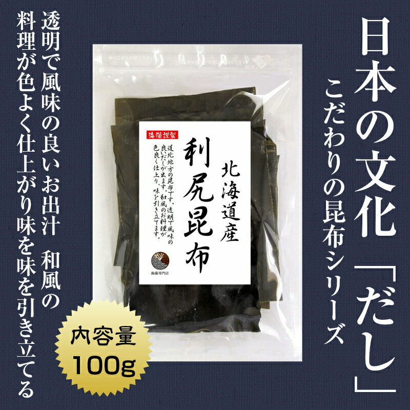 seaweed recipe