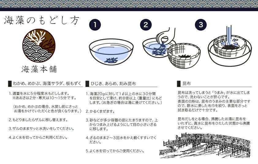 【送料無料】三陸産カットわかめ200g国産宮城・岩手三陸乾燥わかめ