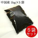 カットわかめ 中国産 1kg × 5セット