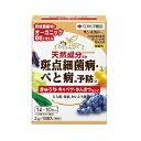 サンボルドー 2g×10袋 [殺菌剤]【北海道・沖縄・離島配送不可】