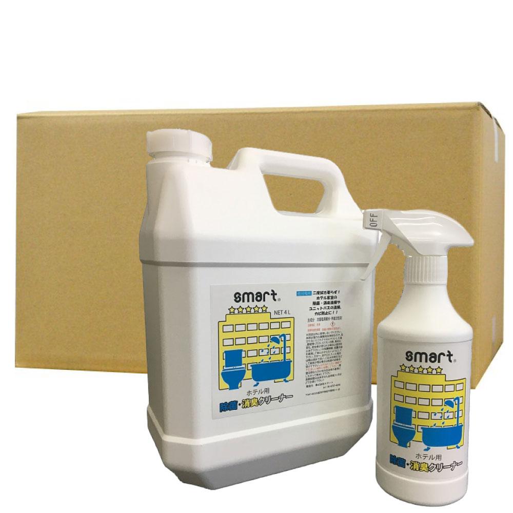 洗剤・柔軟剤・クリーナー, 除菌剤  4L3 ()