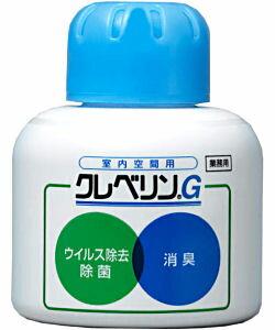 置いておくだけ菌・ニオイ対策!クレベリンG150g(消臭・除菌剤)