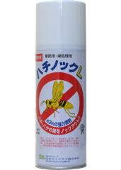 【あす楽対応!即納可能】ハチノックL 300ml スズメバチ駆除・蜂駆除用殺虫剤 スズメバチ駆除の必需品!