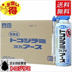 トコジラミ[南京虫]駆除 トコジラミ ゴキブリ アース 450ml×20本 【第2類医薬品】:快適クラブ
