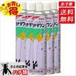 蜂の巣退治 殺虫スプレー ハチダウン 730ml×12本 雀蜂 アシナガバチ駆除【送料無料】