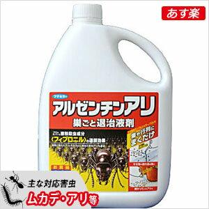 ヒアリ駆除 アルゼンチンアリ巣ごと退治液剤 1.8L アルゼンチンアリに確実な効果!