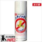 スズメバチ駆除 ハチノックL 300ml 蜂駆除 アシナガバチ退治 蜂の巣除去 雀蜂対策 殺虫スプレー 超速効性