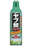 やぶ蚊駆除スプレー ヤブ蚊バリア 450ml[防除用医薬部外品]