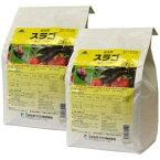 スラゴ 2kg×2袋 メクジ類 カタツムリ類 アフリカマイマイ ヒメリンゴマイマイ駆除【農薬】