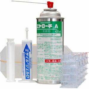 虫除け・殺虫剤, 捕獲・誘引器 EL